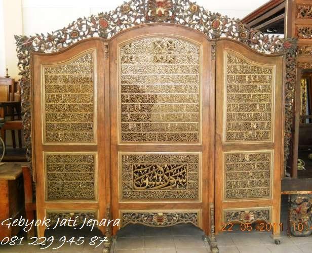Jual Sketsel Kaligrafi Yasin Tulisan Arab Kayu Jati Ukir Murah